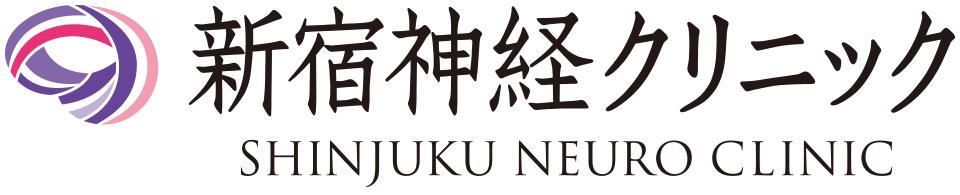 新宿神経クリニック −てんかん専門−